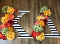 KD letters 5